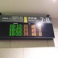 Photos: 002-015