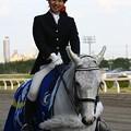 写真: 川崎競馬の誘導馬05月開催 こいのぼり青Ver-120514-09-large