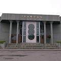 Photos: 三義木彫博物館