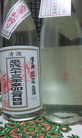110204_sake