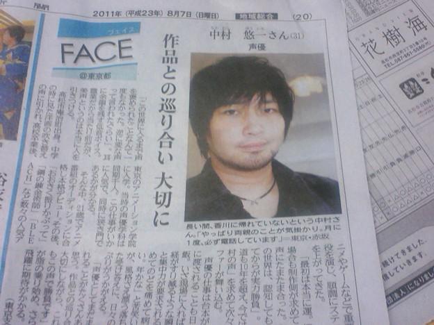 中村悠一の画像 p1_30