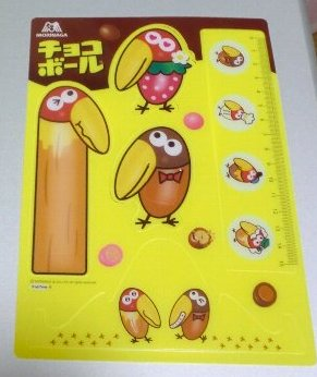サークルKサンクス限定 チョコボール オリジナル文具シート