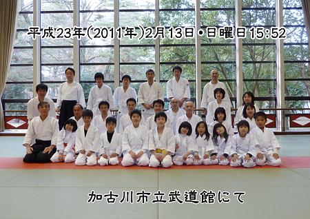 2011_02_13_shugo