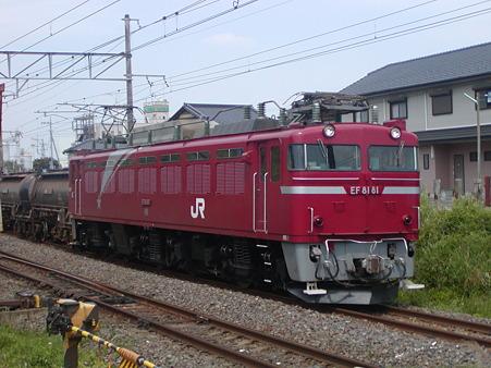 P1010222