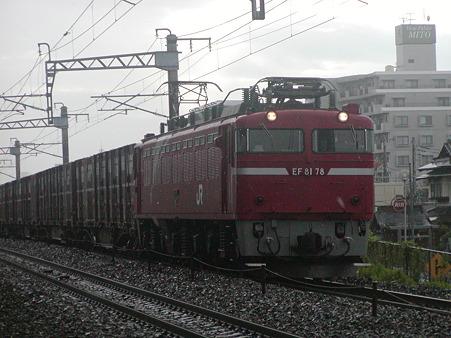 P1010080