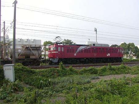 P1010159