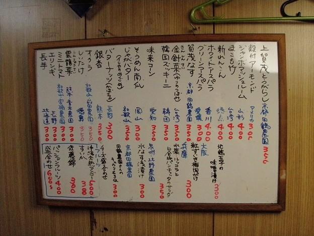 写真: 2009-07-23_20.13.57_u1050SW,S1050SW_0020
