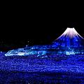 『文明の霊峰』