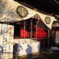 Photos: もりおかかいうん神社・1