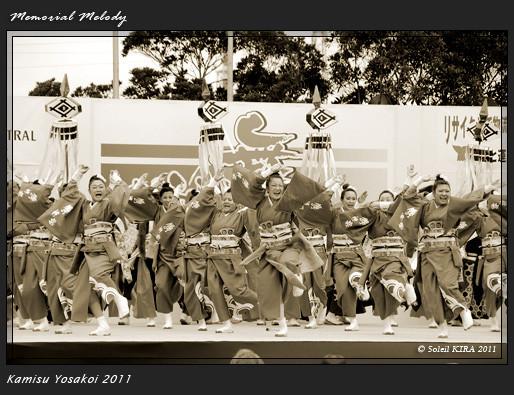 写真: REDA 舞神楽_26 - かみす舞っちゃげ祭り2011