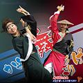 写真: 旭川北の大地_19 - かみす舞っちゃげ祭り2011