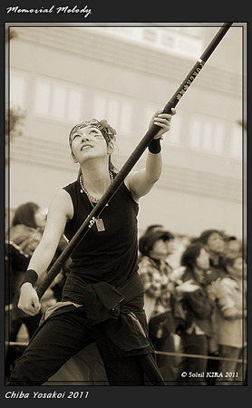 FORZA木更津 _02 - ちばYOSAKOI 2011
