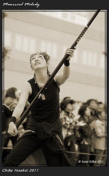 写真: FORZA木更津 _02 - ちばYOSAKOI 2011