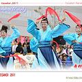 写真: 舞粋風_01 - ちばYOSAKOI 2011