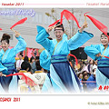 Photos: 舞粋風_01 - ちばYOSAKOI 2011