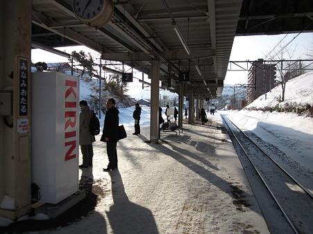南小樽駅1