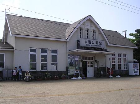 大沼公園駅舎