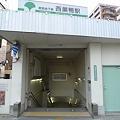 Photos: 西巣鴨駅