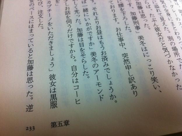 写真: 3