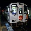 Photos: 阿佐海岸鉄道 ASA-301