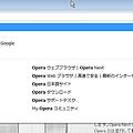 写真: Opera Next (Wahoo):アドレスバーに入力(拡大)