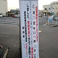 Photos: 春日井市東野町で起きた交通事故でぶつかったハイエースが逃走!