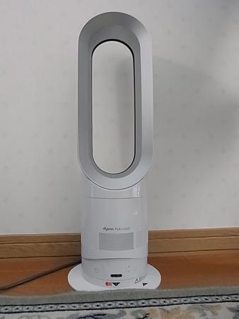 RIMG3800