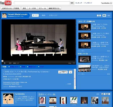 Takashi Mieda's music