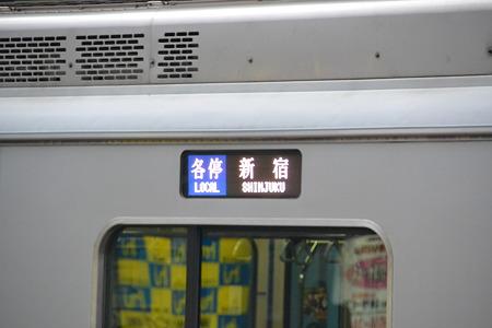 フルカラーLEDの方向幕(3000形)@千歳船橋駅[11/4]