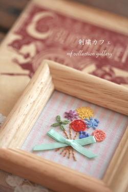 2011 Dec.21 刺繍カフェ用