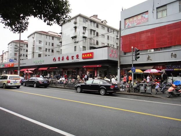 水城路(上海)
