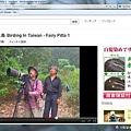 写真: 台湾TV出演2