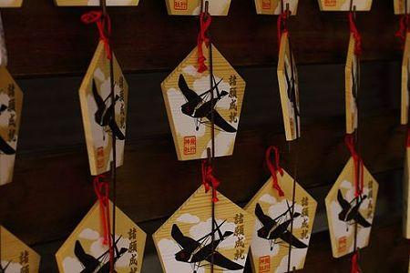 飛行神社 (6)