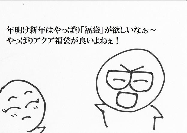 Photos: 00431