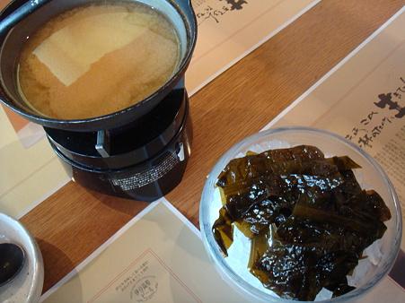 生わかめ味噌汁@伊豆高原ビールうまいもん処
