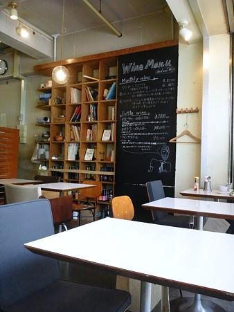 店内01@Cafe+Dinner Style