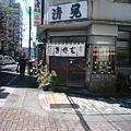 写真: 120325_1210~0001