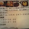 写真: 110321_1148~0001