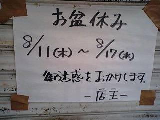110815_1723~0001