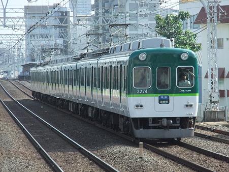DSCF2848