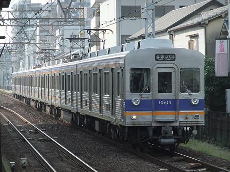 DSCF2980