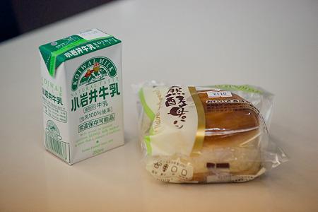 ichikawa120310136