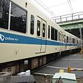 Photos: yoyohachi110206014