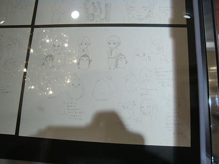 Mawaru-Penguindrum015