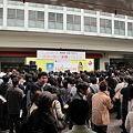 写真: 0渋谷ハチ公前 影山ヒロノブ03