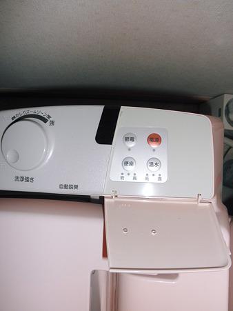 2011年12月30日_PC301036
