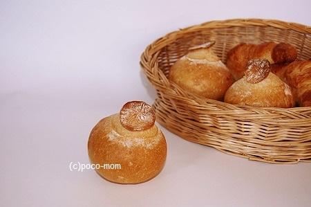 シャンピニオン フランスパン