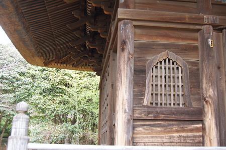 2011年02月20日_DSC_0665 金沢文庫 称名寺釈迦堂