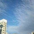 写真: 12月10日の空1