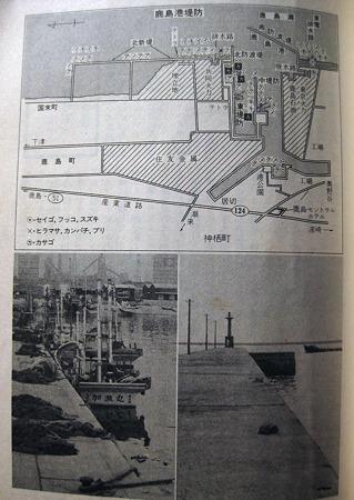 鹿島港防波堤